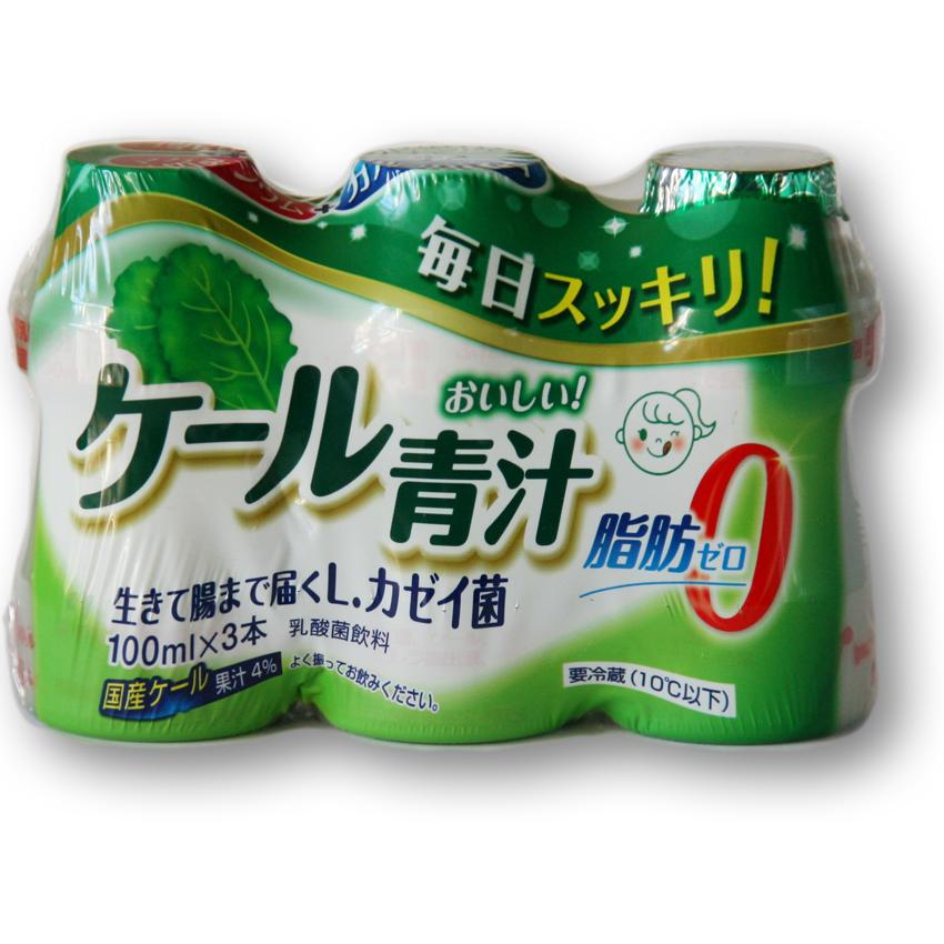おいしいケール青汁 3P